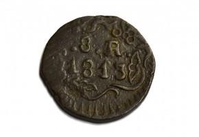 FERNANDO VII - 1813