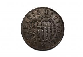 GOBIERNO PROVISIONAL - 1868