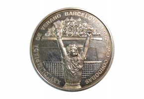 NICARAGUA, 1992. 250 CORDOBAS